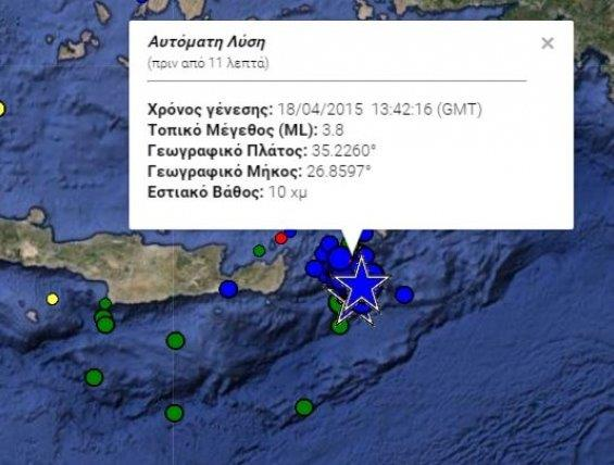 σεισμός 18.4.15