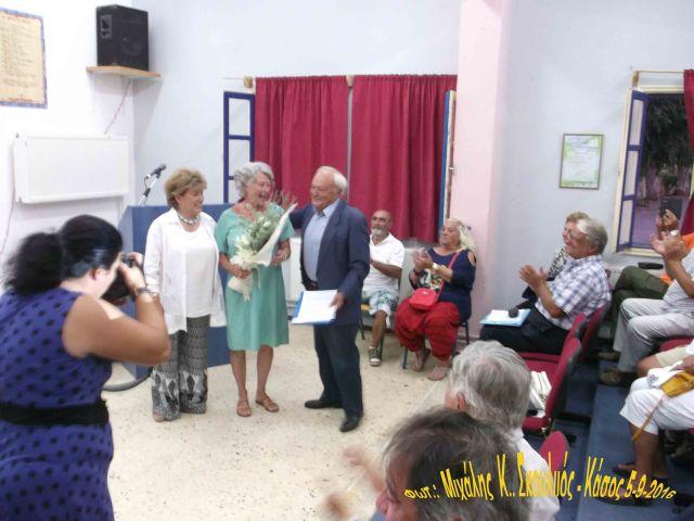 Ο P. Mutin με τη σύζυγό του, Sabine και τη δήμαρχο κ. Μαίρη Σορώτου-Τσανάκη