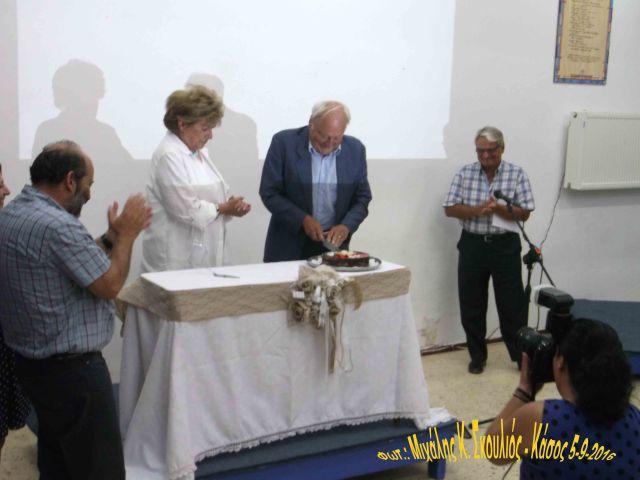 Ο Pierre Mutin κόβει την πίτα για τα 40 χρόνια συνεργασίας του με το Δήμο Κασίων