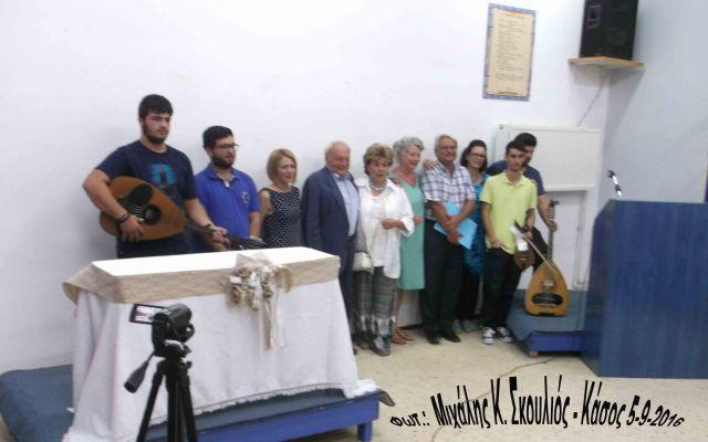 Αναμνηστική φωτογραφία με μέλη του Δ.Σ. και μουσικούς