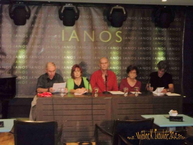 Στο πάνελ: Ιούλιος Κέρπης, Αγγελική Βλαχάκη-Δημητρίου, Πάνος Κατέρης, Μάρω Φιλίππου και Μηνάς Βιντιάδης