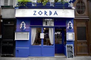 Ελληνικό εστιατόριο στο Παρίσι